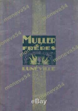 Muller Freres Art Deco Hanging In Seahorses & Nickel Bronze Pressed Glass