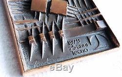 Bronze Plaque by Arnaldo Pomodoro for Tecno Milan 1979 numérotée 40 / F